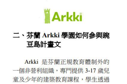 HoPing School from Taipei visits Arkki